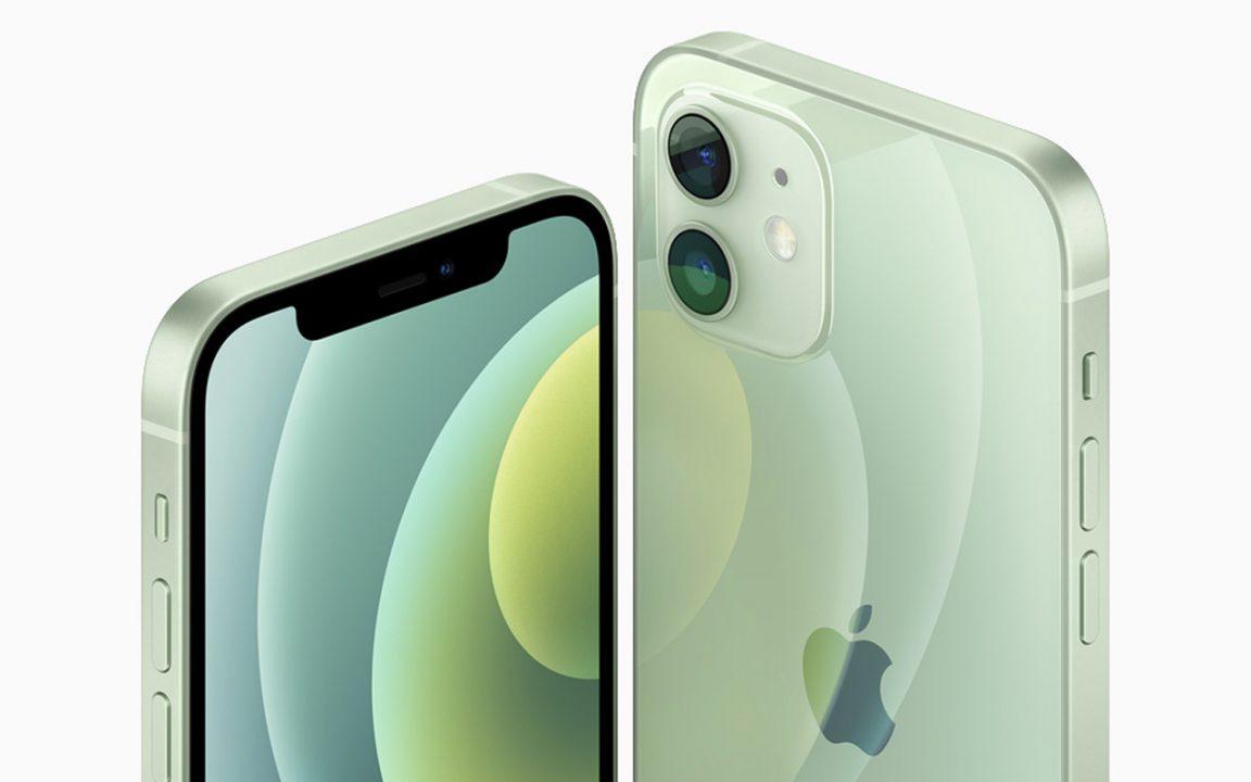 dragarbild iphone 12 pris färg