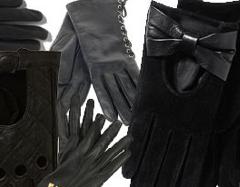 Shopping: Handskar