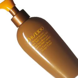 shiseido brun utan sol