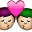 Emojis queer kissing